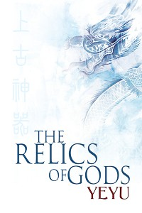 o-the-relics-of-god